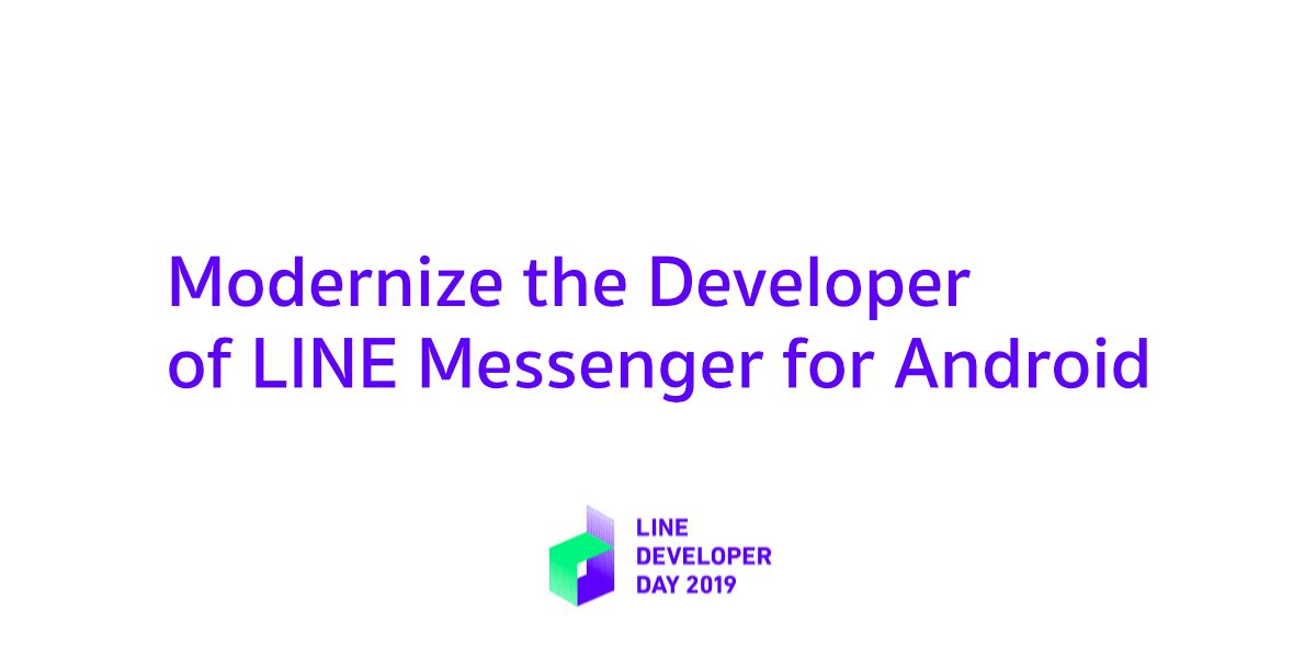 สรุปเนื้อหา Modernize the Development of LINE Messenger for Android จากงาน LINE Developer Day 2019